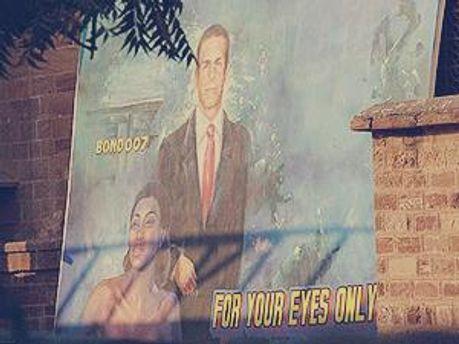 Плакат с Владисловом Дорониным и Наоми Кэмпбелл