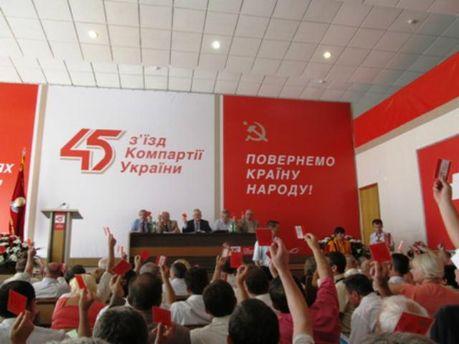 Список кандидатов от КПУ, которые прошли в Раду