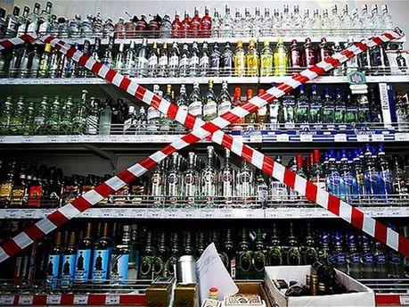 Алкоголь в Чехии