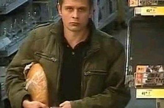 Фото подозреваемого из объявлений о розыске