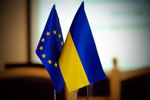 Євросоюз - Україна