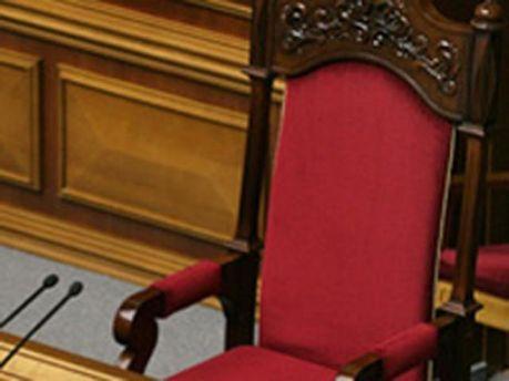 Кресло спикера