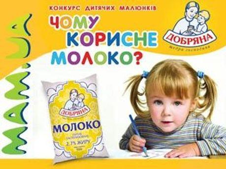 Конкурс дитячого малюнку