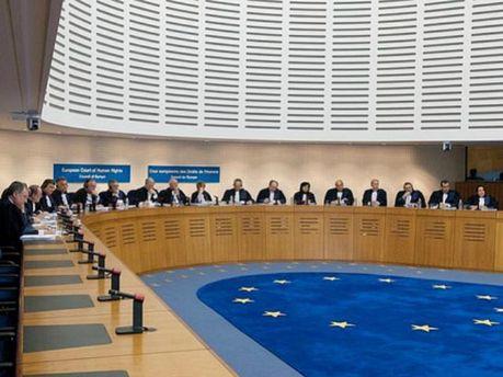 Євросуд з прав людини