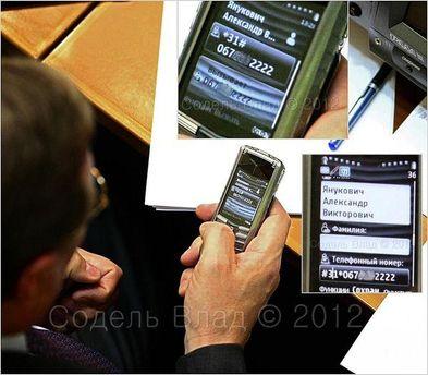 Телефонный звонок сыну Януковича