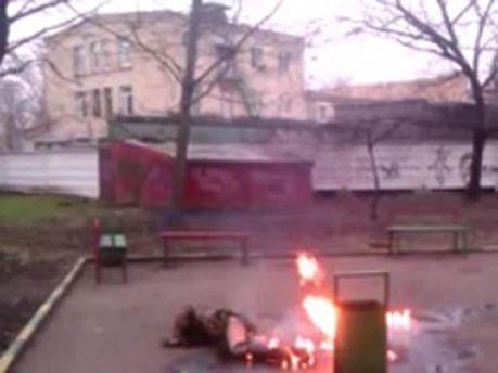 Самоспалення у Москві