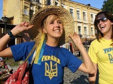 Щаслива українка