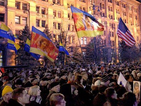 Активисты на Майдане
