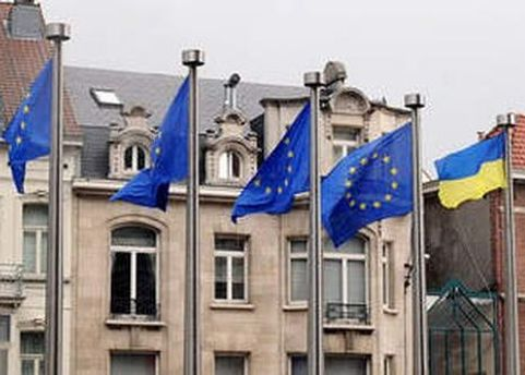 Украина - Евросоюз
