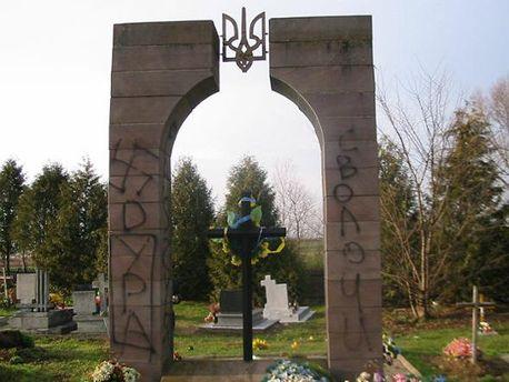 Мемориал воинам Украинской Повстанческой Армии