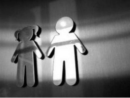 Гендерное равенство. Иллюстрация