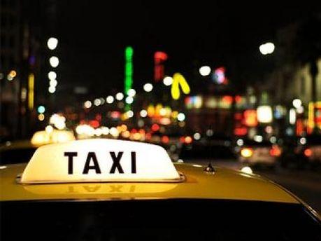 Таксі