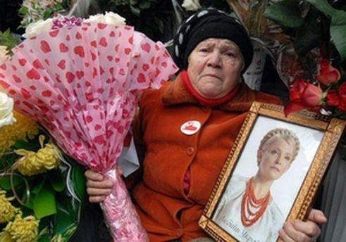 Цветы для Тимошенко
