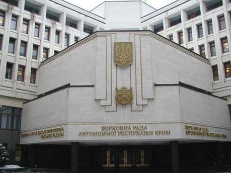 ВР Криму