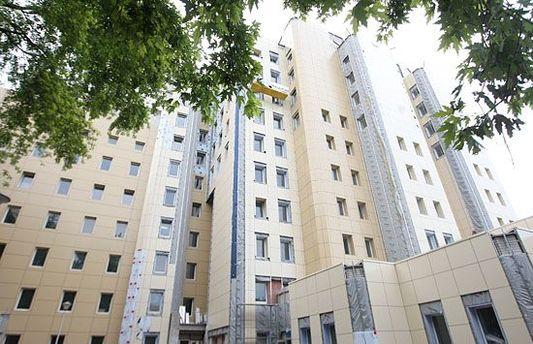 Национальный институт рака