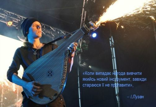 Іван Лузан