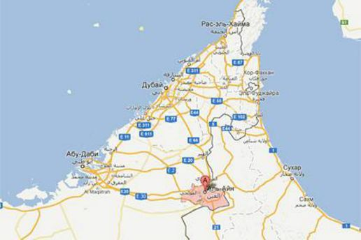Провинция Аль-Айн