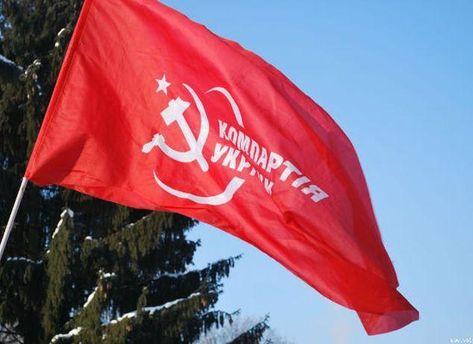 Символіка КПУ