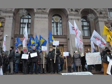 Под стенами Киевсовета
