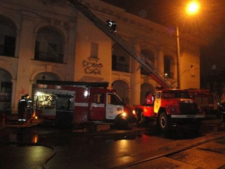 Пожежа у Гостинному дворі