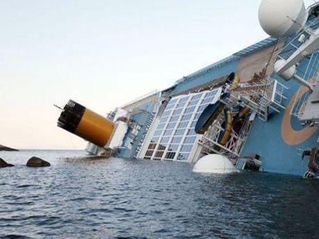 Авария судна