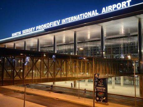 Донецьки міжнародний аеропорт ім С.Прокоф 'єва