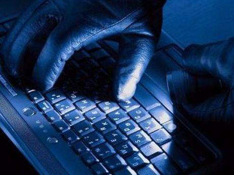 Интернет-преступники