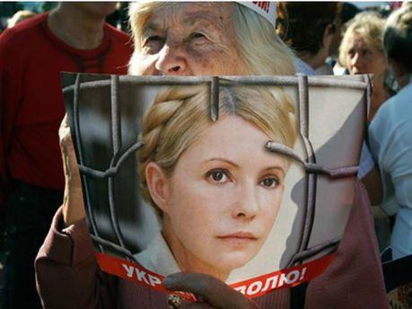 Плакат с Юлией Тимошенко