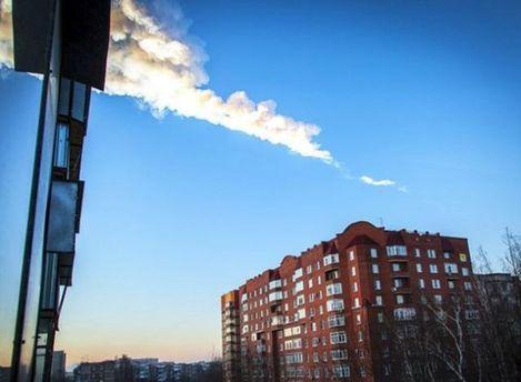 Падіння метеорита
