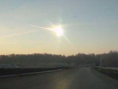 Метеорит
