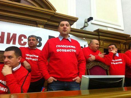 Блокують трибуну Верховної Ради