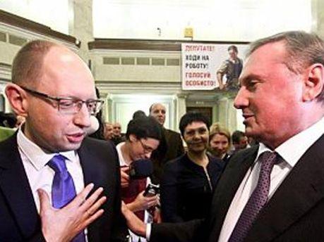 Єфремов і Яценюк
