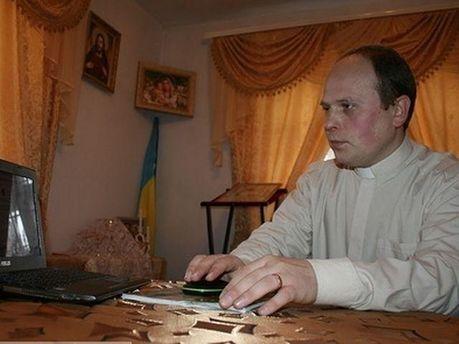 Василь Германюк
