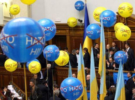 Блокування Ради у 2008 році