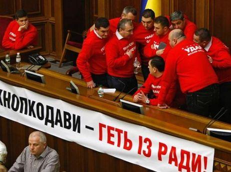 УДАРовцы в парламенте