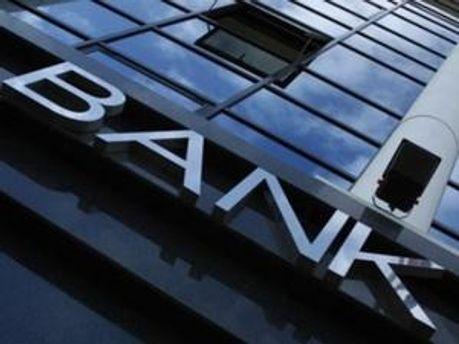 Рейтинг банків на myBank.ua