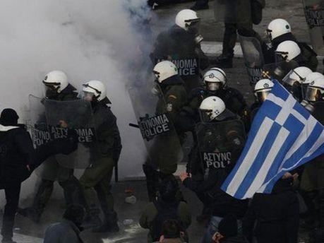 Страйк в Афінах