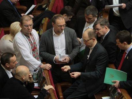 Члени опозиційних фракцій у ВР