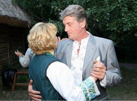 Ющенко з дружиною