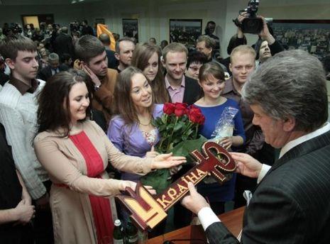 Поздравления Ющенко