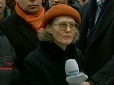 Людмила Стригун