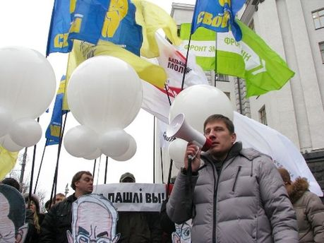 Акція на Майдані Незалежності