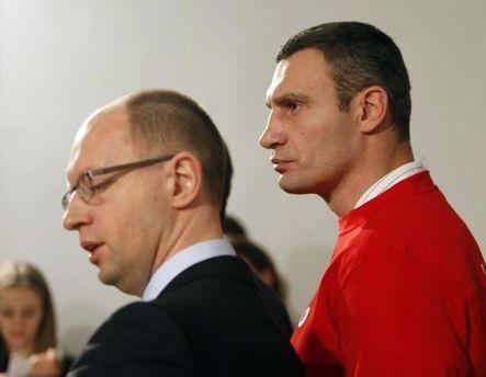 Віталій Кличко і Арсеній Яценюк