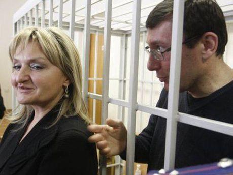 Ірина та Юрій Луценко