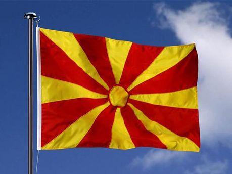 """Результат пошуку зображень за запитом """"македонія прапор"""""""