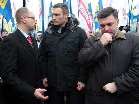 Олег Тягнибок, Віталій Кличко та Арсеній Яценюк