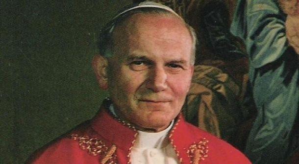 Іван Павло ІІ