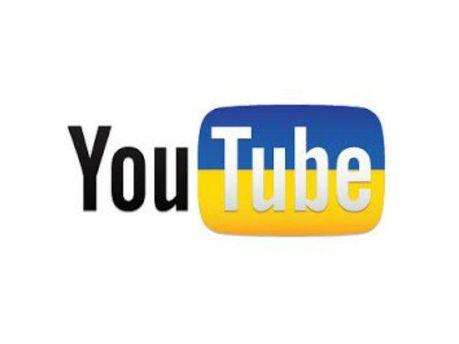 YouTube.ua