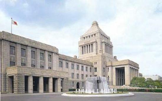 Здание парламента Малайзии