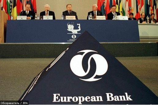 Представники ЄБРР
